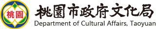 Department of Cultural Affairs,Taoyuan